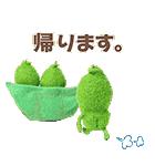 こびとづかん-ほっこり愛しいスタンプ♪-(個別スタンプ:23)