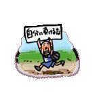 バスケじい2・試合応援編(個別スタンプ:2)