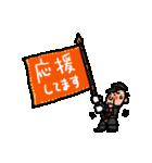 バスケじい2・試合応援編(個別スタンプ:3)