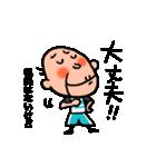 バスケじい2・試合応援編(個別スタンプ:4)
