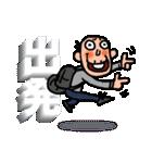 バスケじい2・試合応援編(個別スタンプ:5)