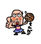 バスケじい2・試合応援編(個別スタンプ:7)