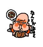 バスケじい2・試合応援編(個別スタンプ:8)