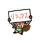 バスケじい2・試合応援編(個別スタンプ:9)