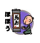 バスケじい2・試合応援編(個別スタンプ:10)