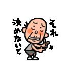 バスケじい2・試合応援編(個別スタンプ:17)