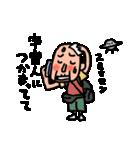 バスケじい2・試合応援編(個別スタンプ:18)