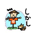 バスケじい2・試合応援編(個別スタンプ:23)