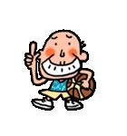 バスケじい2・試合応援編(個別スタンプ:27)