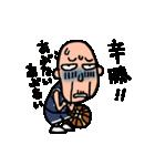 バスケじい2・試合応援編(個別スタンプ:30)