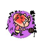 バスケじい2・試合応援編(個別スタンプ:31)