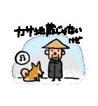 バスケじい2・試合応援編(個別スタンプ:34)