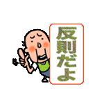 バスケじい2・試合応援編(個別スタンプ:35)