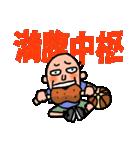 バスケじい2・試合応援編(個別スタンプ:36)