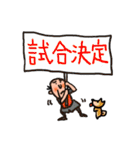 バスケじい2・試合応援編(個別スタンプ:37)