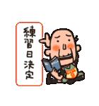 バスケじい2・試合応援編(個別スタンプ:38)