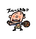 バスケじい2・試合応援編(個別スタンプ:39)