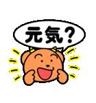 魔獣ちゃん【よく使う言葉編】(個別スタンプ:1)