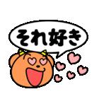 魔獣ちゃん【よく使う言葉編】(個別スタンプ:2)