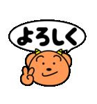 魔獣ちゃん【よく使う言葉編】(個別スタンプ:3)
