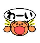 魔獣ちゃん【よく使う言葉編】(個別スタンプ:4)
