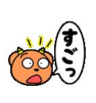 魔獣ちゃん【よく使う言葉編】(個別スタンプ:5)
