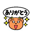 魔獣ちゃん【よく使う言葉編】(個別スタンプ:7)