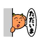 魔獣ちゃん【よく使う言葉編】(個別スタンプ:9)