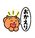 魔獣ちゃん【よく使う言葉編】(個別スタンプ:10)