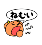 魔獣ちゃん【よく使う言葉編】(個別スタンプ:12)