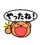魔獣ちゃん【よく使う言葉編】(個別スタンプ:13)