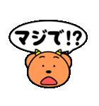 魔獣ちゃん【よく使う言葉編】(個別スタンプ:14)
