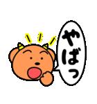 魔獣ちゃん【よく使う言葉編】(個別スタンプ:15)