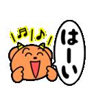 魔獣ちゃん【よく使う言葉編】(個別スタンプ:16)