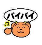 魔獣ちゃん【よく使う言葉編】(個別スタンプ:17)