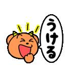 魔獣ちゃん【よく使う言葉編】(個別スタンプ:18)