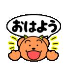 魔獣ちゃん【よく使う言葉編】(個別スタンプ:19)