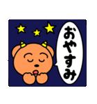 魔獣ちゃん【よく使う言葉編】(個別スタンプ:20)