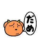 魔獣ちゃん【よく使う言葉編】(個別スタンプ:21)
