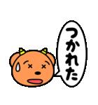魔獣ちゃん【よく使う言葉編】(個別スタンプ:22)