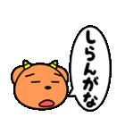 魔獣ちゃん【よく使う言葉編】(個別スタンプ:25)