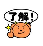 魔獣ちゃん【よく使う言葉編】(個別スタンプ:26)