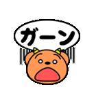 魔獣ちゃん【よく使う言葉編】(個別スタンプ:27)