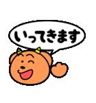 魔獣ちゃん【よく使う言葉編】(個別スタンプ:28)