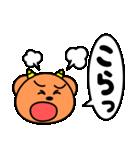 魔獣ちゃん【よく使う言葉編】(個別スタンプ:29)