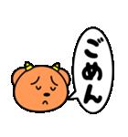 魔獣ちゃん【よく使う言葉編】(個別スタンプ:30)