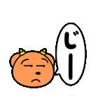 魔獣ちゃん【よく使う言葉編】(個別スタンプ:31)