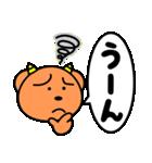 魔獣ちゃん【よく使う言葉編】(個別スタンプ:32)