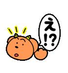 魔獣ちゃん【よく使う言葉編】(個別スタンプ:33)