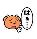 魔獣ちゃん【よく使う言葉編】(個別スタンプ:35)